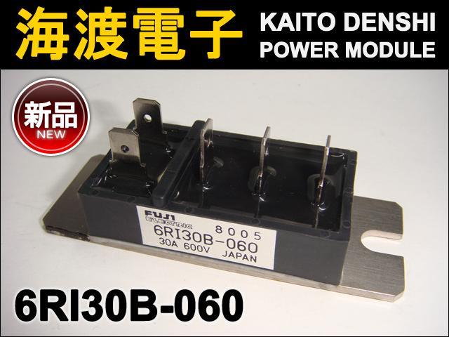 6RI30B-060 (1個) パワーダイオードモジュール FUJI【新品】