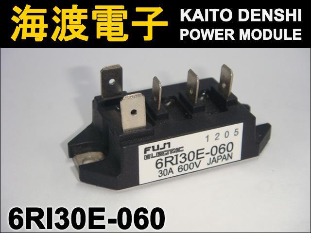 6RI30E-060 (1個) パワーダイオードモジュール FUJI 【中古】