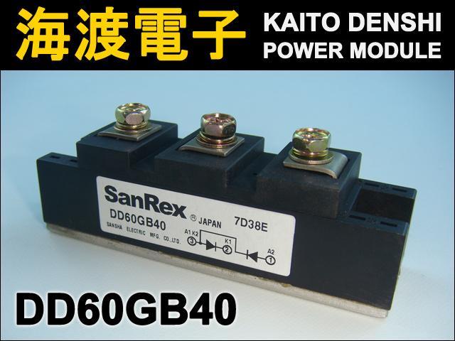 DD60GB40 (1個) パワーダイオードモジュール SanRex 【中古】