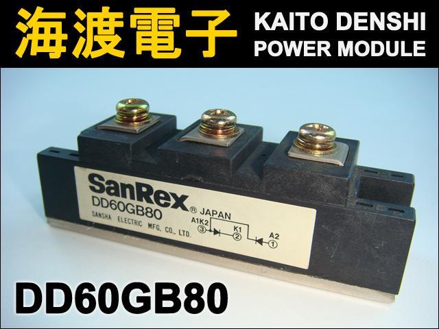 DD60GB80 (1個) パワーダイオードモジュール SanRex 【中古】