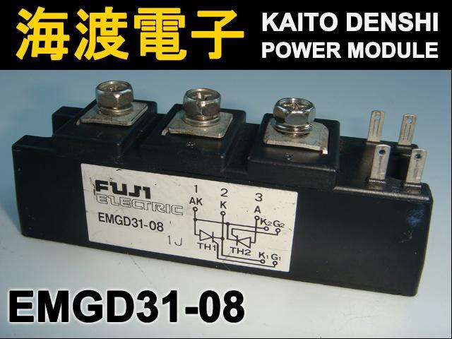 EMGD31-08 (1個) パワーダイオードモジュール FUJI 【中古】