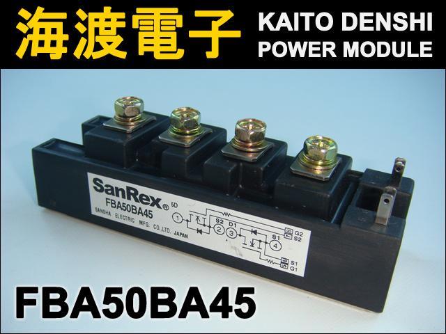 FBA50BA45 (1個) パワーMOSFETモジュール SanRex 【中古】