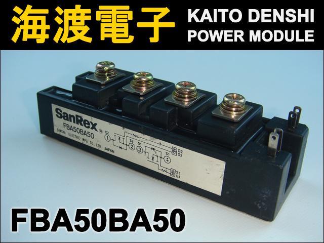 FBA50BA50 (1個) パワーMOSFETモジュール SanRex 【中古】