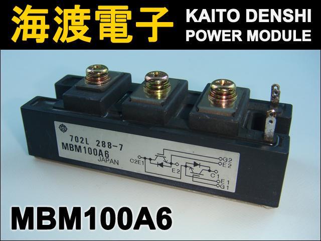 MBM100A6 (1個) パワートランジスタモジュール HITACHI 【中古】