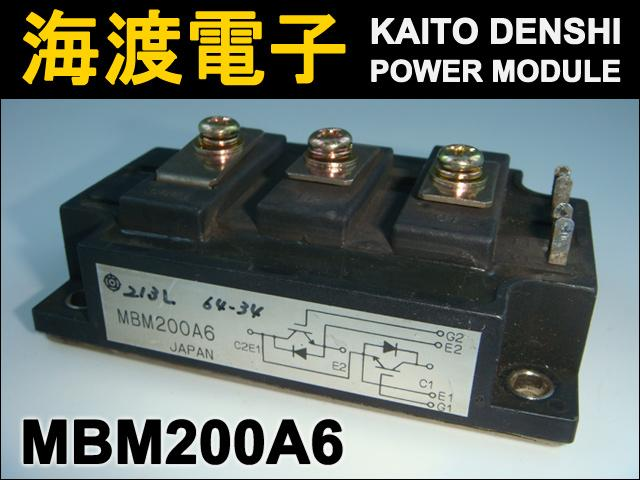 MBM200A6 (1個) パワートランジスタモジュール HITACHI 【中古】