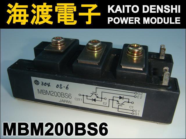 MBM200BS6 (1個) パワーモジュール HITACHI 【中古】
