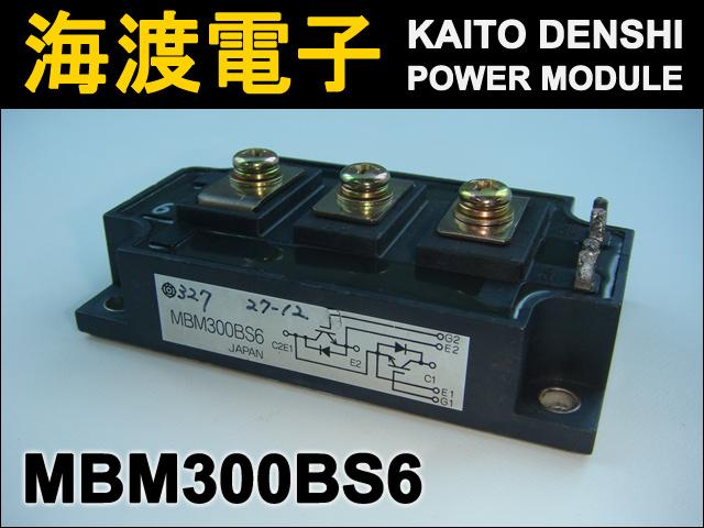 MBM300BS6 (1個) パワーモジュール HITACHI 【中古】