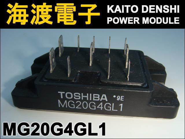 MG20G4GL1 (1個) パワートランジスタモジュール TOSHIBA 【中古】
