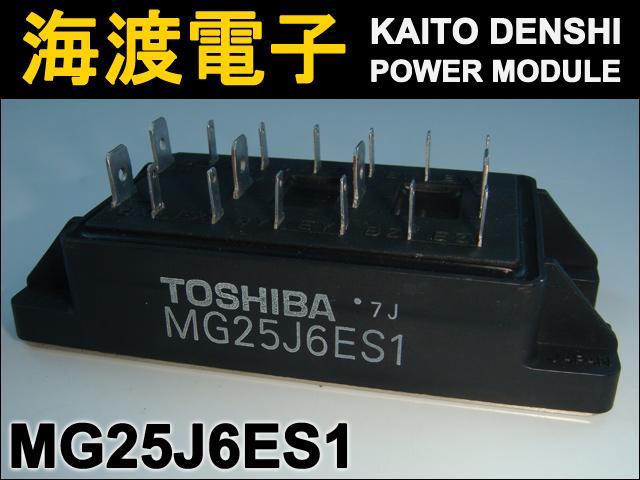 MG25J6ES1 (1個) パワートランジスタモジュール TOSHIBA 【中古】