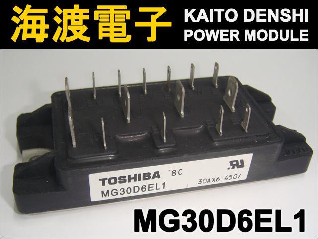MG30D6EL1 (1個) パワーモジュール TOSHIBA 【中古】