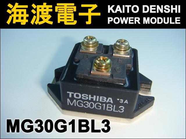MG30G1BL3 (1個) パワーモジュール TOSHIBA 【中古】