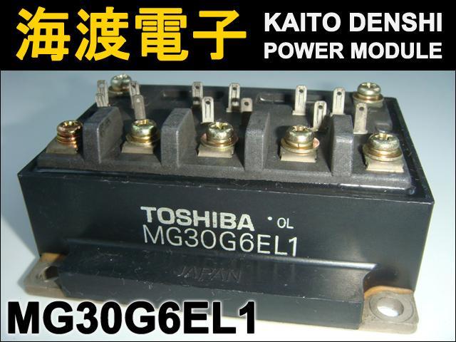MG30G6EL1 (1個) パワートランジスタモジュール TOSHIBA 【中古】