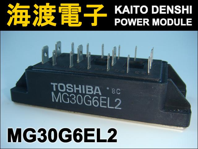 MG30G6EL2 (1個) パワートランジスタモジュール TOSHIBA 【中古】