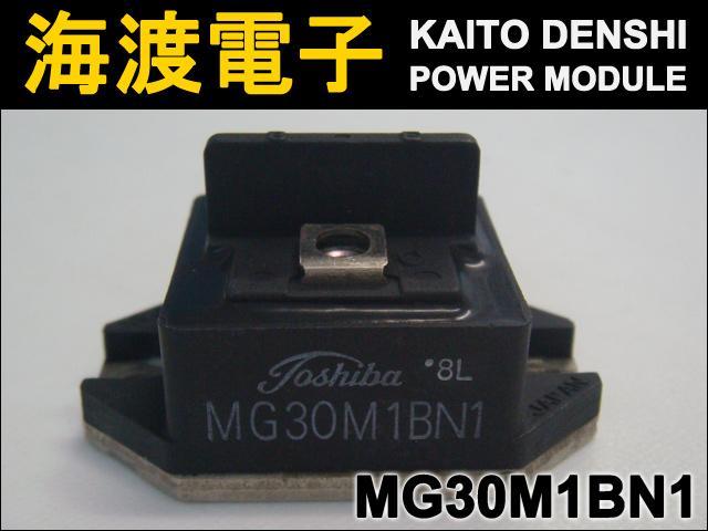 MG30M1BN1 (1個) パワーモジュール TOSHIBA 【中古】
