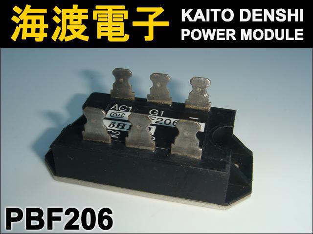 PBF206 (1個) パワーサイリスタモジュール 日本インター 【中古】