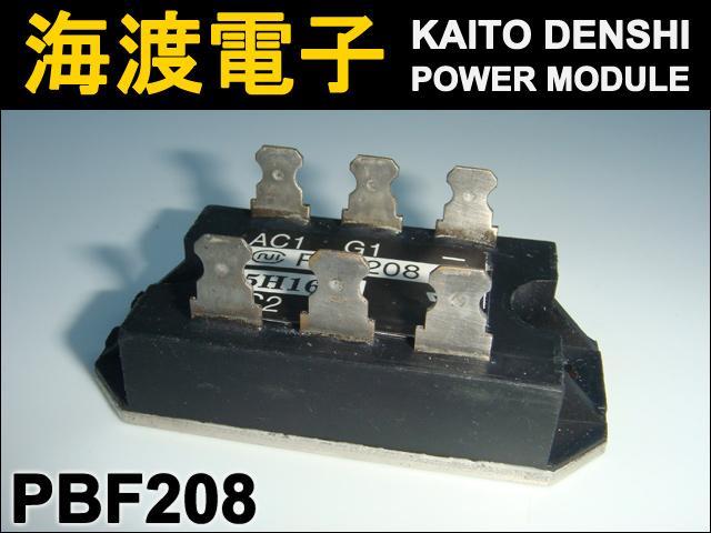 PBF208 (1個) パワーサイリスタモジュール 日本インター 【中古】