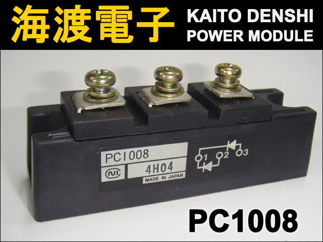 PC1008 (1個) パワーサイリスタモジュール 日本インター 【中古】