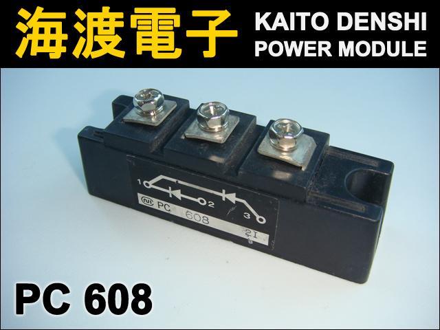 PC608 (1個) パワーサイリスタモジュール 日本インター 【中古】