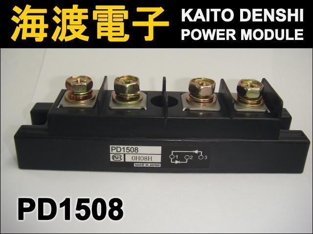 PD1508 (1個) パワーダイオードモジュール 日本インター 【中古】