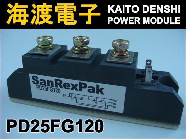 PD25FG120 (1個) パワーサイリスタモジュール SanRex 【中古】