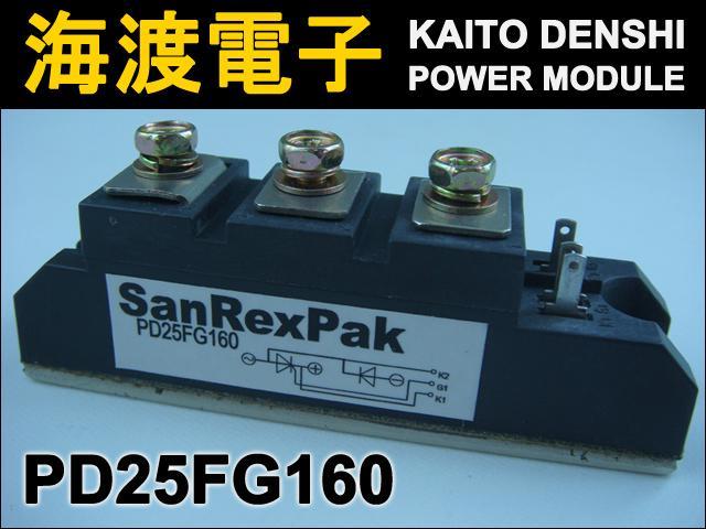 PD25FG160 (1個) パワーサイリスタモジュール SanRex 【中古】