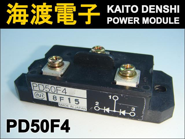 PD50F4 (1個) パワーサイリスタモジュール 日本インター 【中古】