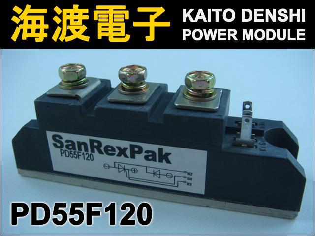 PD55F120 (1個) パワーサイリスタモジュール SanRex 【中古】