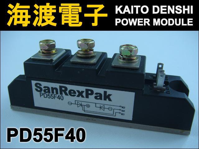 PD55F40 (1個) パワーサイリスタモジュール SanRex 【中古】