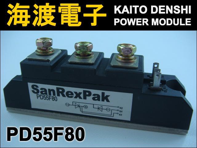 PD55F80 (1個) パワーサイリスタモジュール SanRex 【中古】