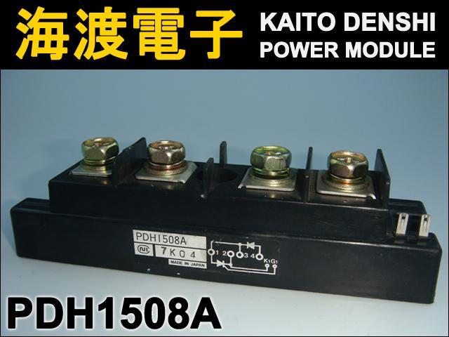 PDH1508A (1個) パワーサイリスタモジュール 日本インター 【中古】