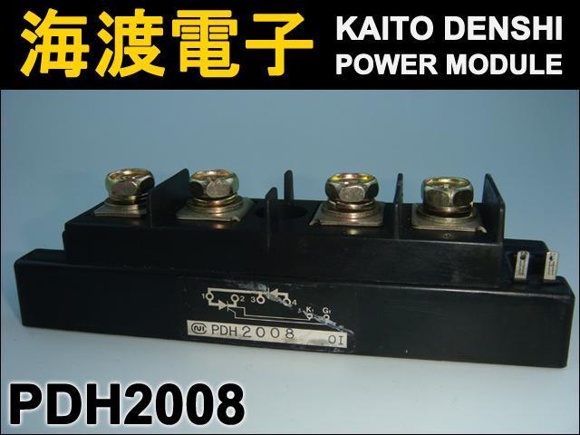 PDH2008 (1個) パワーサイリスタモジュール 日本インター 【中古】