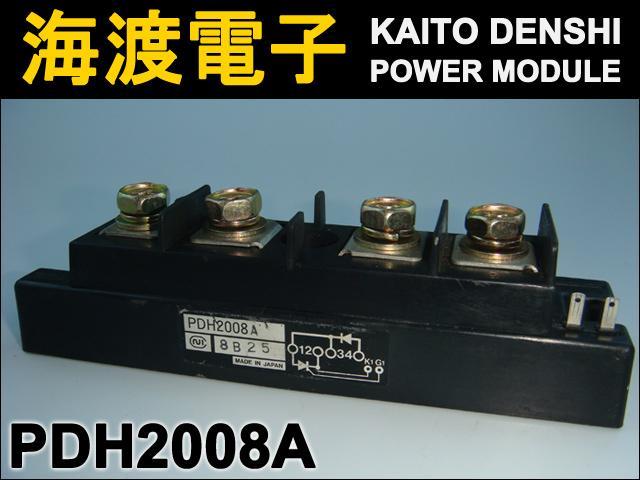 PDH2008A (1個) パワーサイリスタモジュール 日本インター 【中古】