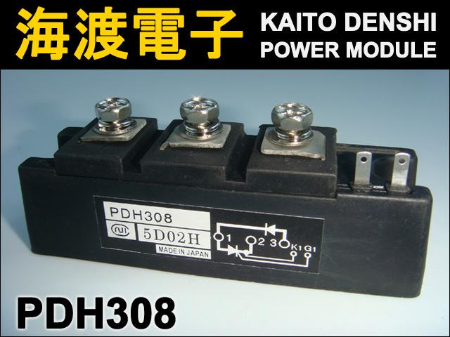 PDH308 (1個) パワーサイリスタモジュール 日本インター 【中古】