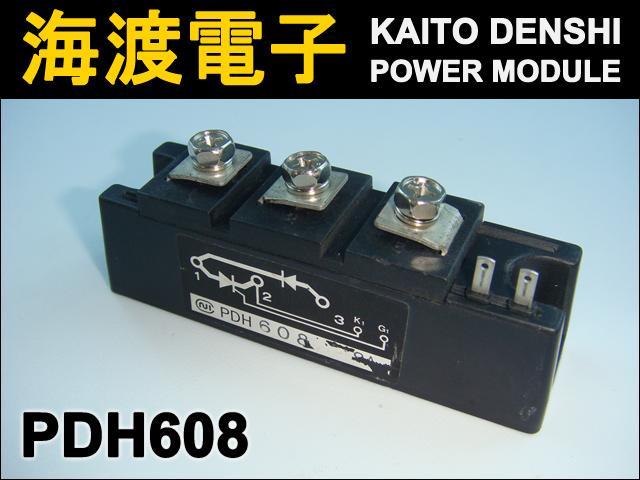 PDH608 (1個) パワーサイリスタモジュール 日本インター 【中古】
