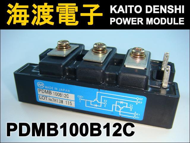 PDMB100B12C (1個) IGBTパワーモジュール 日本インター 【中古】