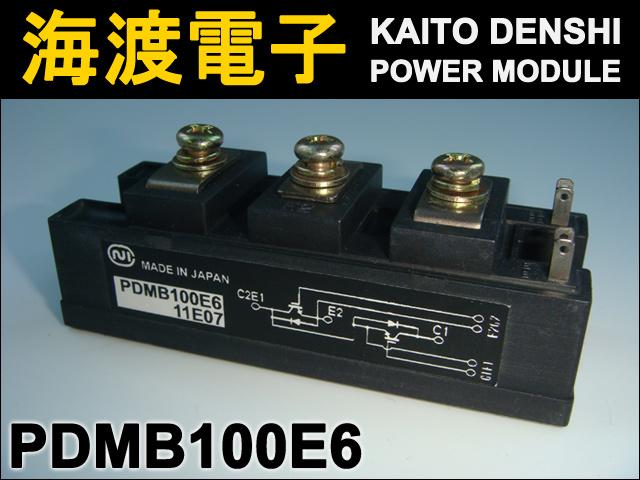 PDMB100E6 (1個) IGBTパワーモジュール 日本インター 【中古】