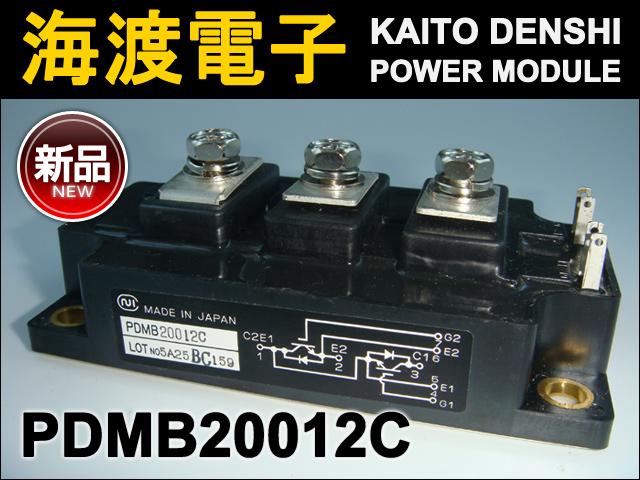PDMB20012C (1個) FETパワートランジスタ 日本インター【新品】