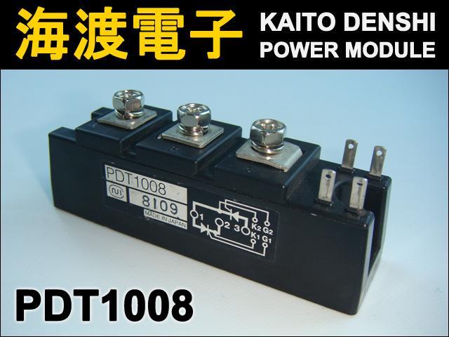 PDT1008 (1個) パワーサイリスタモジュール 日本インター 【中古】