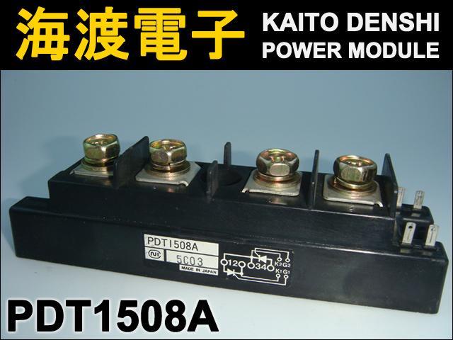 PDT1508A (1個) パワーモジュール 日本インター 【中古】