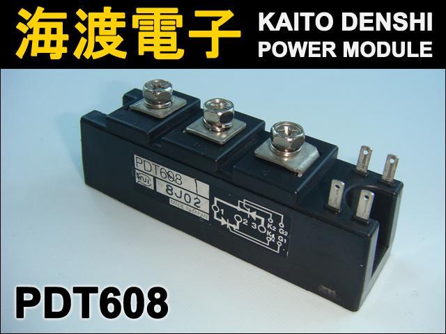 PDT608 (1個) パワーサイリスタモジュール 日本インター 【中古】