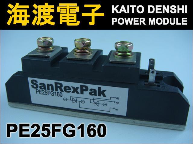 PE25FG160 (1個) パワーサイリスタモジュール SanRex 【中古】