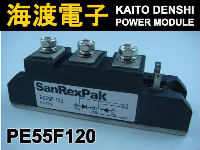 PE55F120 (1個) パワーサイリスタモジュール SanRex 【中古】