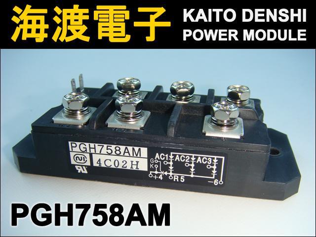 PGH758AM (1個) パワーサイリスタモジュール 日本インター 【中古】