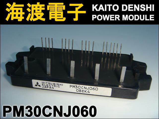 PM30CNJ060 (1個) インテリジェントパワーモジュール MITSUBISHI【中古】