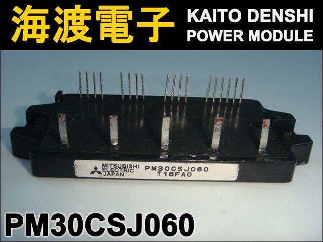 PM30CSJ060 (1個) パワートランジスタモジュール MITSUBISHI 【中古】