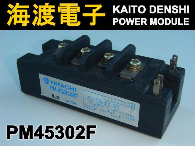 PM45302F (1個) パワーMOSFETモジュール HITACHI 【中古】