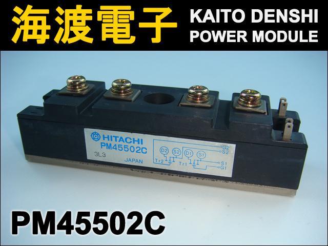 PM45502C (1個) パワーMOSFETモジュール HITACHI 【中古】