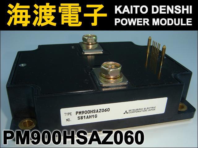 PM900HSAZ060 (1個) パワートランジスタモジュール MITSUBISHI 【中古】