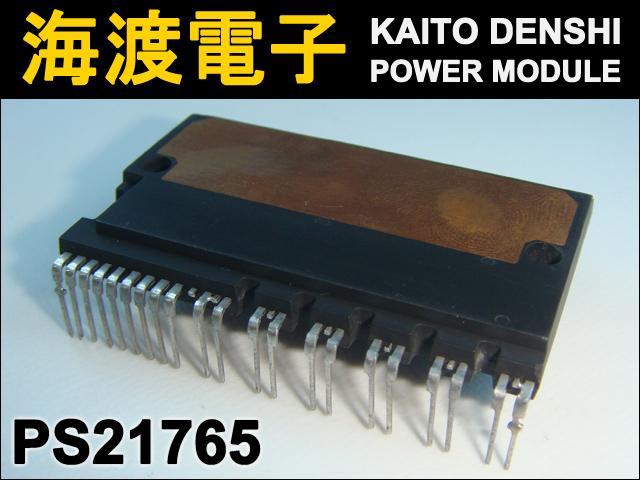 PS21765 (1個) インテリジェントパワーモジュール MITSUBISHI 【中古】