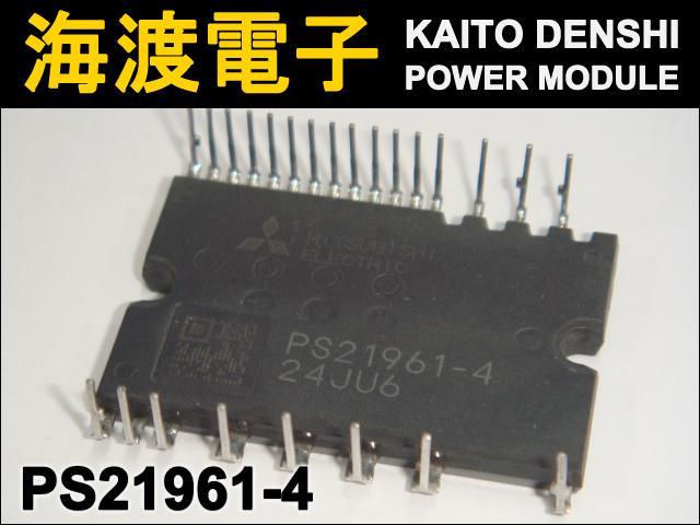 PS21961-4 (1個) インテリジェントパワーモジュール MITSUBISHI 【中古】